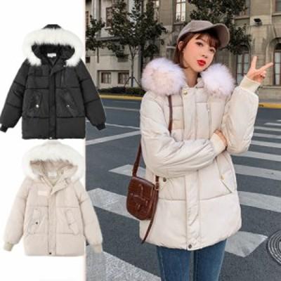 ダウンジャケット ダウンコート 暖かい 厚手 極暖ジャケット 長袖 中綿  アウターショート 防寒  ファー取り外し可能 ファーフ
