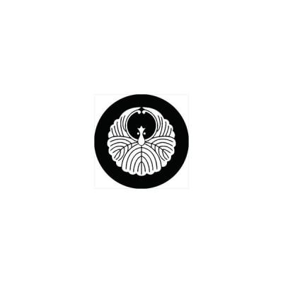 家紋シール 浮線蔦蝶紋 直径10cm 丸型 白紋 2枚セット KS10M-2690W