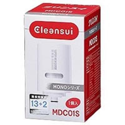 MDC01S カートリッジ1個入 三菱レイヨン・クリンスイ  蛇口直結型浄水器 交換カートリッジ MONOシリーズに対応 MDC-01S