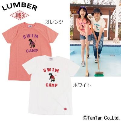 LUMBER ランバー 半袖Tシャツ ペンギン レディース メンズ ユニセックス 男女兼用 SWIM CAMP ママ パパ  K 2102 C