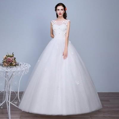 ウエディングドレス ブライダル ブライズメイド 華やか 大人 安い 可愛い プリンセス ロング ドレス 純白 フェミニン結婚式 披露宴【S-XXL】