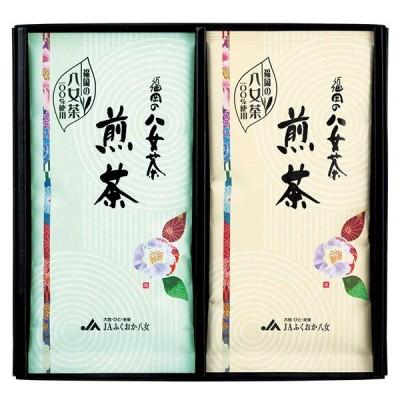 お茶ギフト JAふくおか八女 八女煎茶詰合せ JY-20