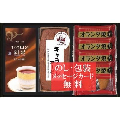 内祝い お礼 快気 法事 香典返し スイートバラエティギフト SWT-BE ( クッキー 焼き菓子 洋菓子 紅茶 ティーバッグ 詰合せ ギフト セット )S__217625a020