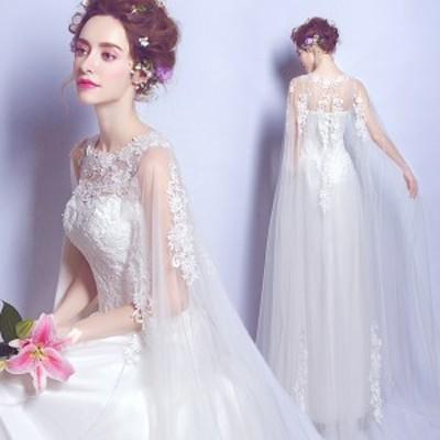 編み上げタイプ ウェディングドレス お花嫁ドレス お呼ばれ プリンセス パーティードレス 演
