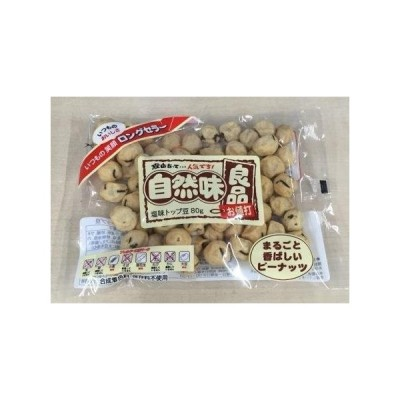 自然味良品 塩味トップ豆 80g×16袋
