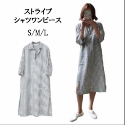ストライプ シャツ ワンピース ロング 五分袖 コットン シンプル カジュアル