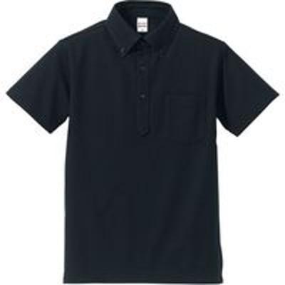 キャブキャブ 5.3オンスドライ CVC ポロシャツ(ボタンダウン・ポケット付) S ネイビー 505101 1セット(2入)(直送品)