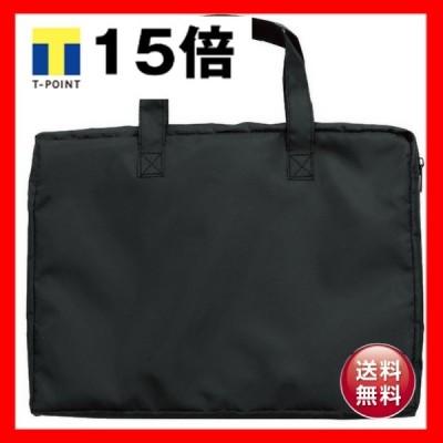 (まとめ)A4ワイドバッグ〔×10セット〕