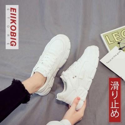 スニーカー 靴 レディースシューズ スケートボードシューズ 春夏秋冬 トレンド  オールシーズン レディース shoes 女性 軽量 運動靴 カジュアル 新品