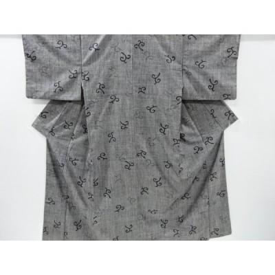 リサイクル 唐草模様織出手織り真綿紬着物