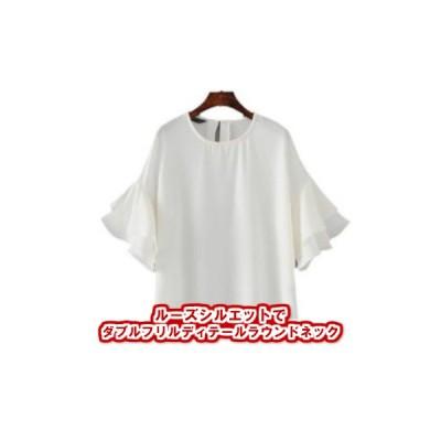 ホワイト 半袖 フリル 袖 ゆったり ラウンドネック トップス M L