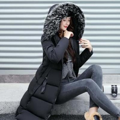 [一部即納] ファー付きダウンコート 中綿 ロングダウンコート レディース 韓国 大きいサイズ 3L 4L 全7色 フード付き 冬新作 秋 冬