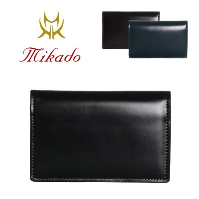 ミカド Mikado カードケース  625015 アリニンコードバン  名刺入れ メンズ レザー [PO5]