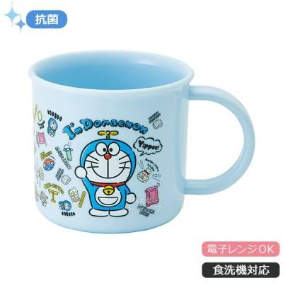 ドラえもん I'm Doraemon 抗菌 食洗機対応 プラコップ KE4AAG 517808