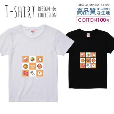 朝食 デザイン Tシャツ レディース ガールズ かわいい サイズ S M L 半袖 綿 プリントtシャツ コットン ギフト 人気 流行 ハイクオリティー