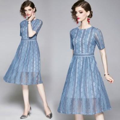 【送料無料】 爽やかなブルーのレーススカートドレス パーティードレス 大きいサイズ 結婚式 ドレス 披露宴 二次会 卒業式 ワンピース