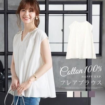 HAPPY急便 綿100%の優しい肌触り。キーネックギャザーシャツ/ブラウス シャツ 綿100% ブラウス レディース トップス ゆったり フレンチスリーブ ホワイト M レディース