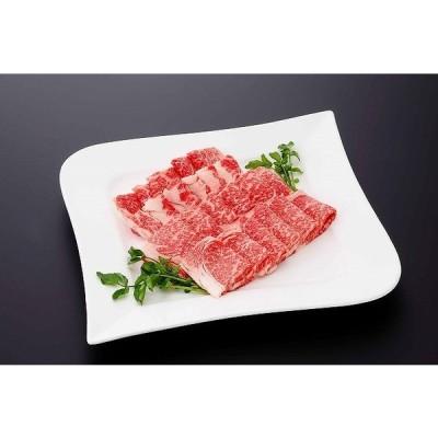 関村牧場・漢方和牛 カタロース 焼肉 RK-62