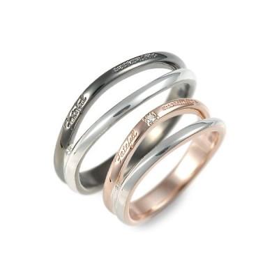 シルバー マリッジリング 結婚指輪 ペアリング ダイヤモンド ペア プレゼント ハートオブコンセプト 送料無料
