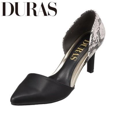 デュラス DURAS DR7811 レディース | パンプス | セパレートタイプ | ポインテッドトゥ | ハイヒール | ブラックコンビ