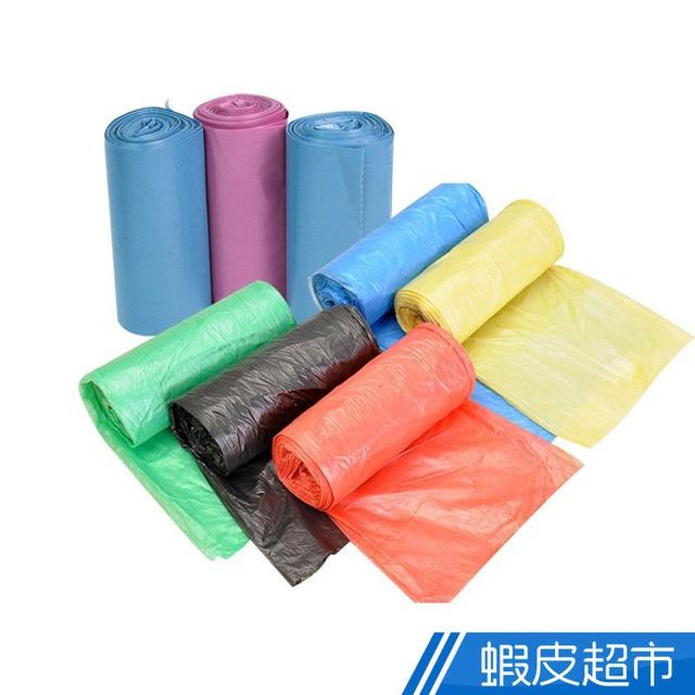 強化封底垃圾袋 厚3捲/薄4捲 尺寸任選  現貨 蝦皮直送