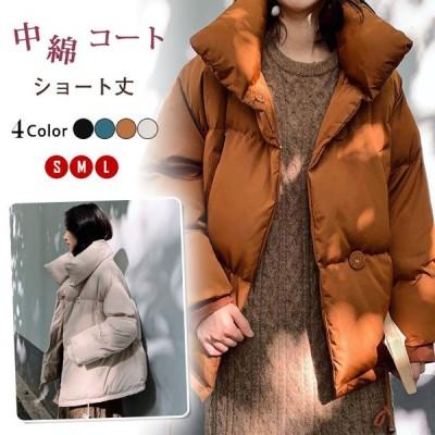 父の日 中綿コート ショート丈 ジャケット 厚手 冬アウター 中綿ジャケット レディース 冬服