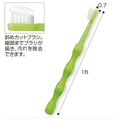 ケアしてあげる歯ブラシ 11181 ピジョン[介護 用品 口腔 磨き ケア]【商品代引不可】