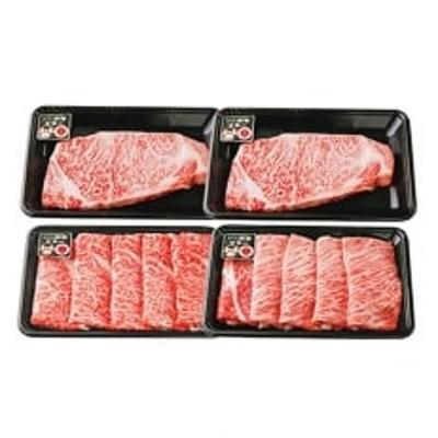 鹿児島黒牛サーロインステーキ&すきやき食べ比べセット計1kg(E-301)