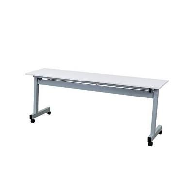 スタックテーブル 跳ね上げ式会議テーブル 幅1800奥行450高さ700mm 平行スタッキングテーブル 会議用ミーティン?