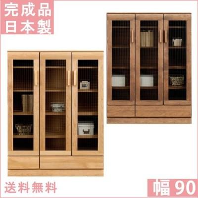 書棚 本棚 フリーボード 本収納 ミドルボード 幅90 完成品 木製 飾棚 高級家具 木製