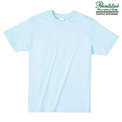 キッズ ジュニア 子供服 tシャツ 半袖 ライトウェイト 4.0オンス 無地 ライトブルー 160cm サイズ 083-BBT