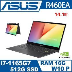 ASUS PRO-R460EA-0082K1165G7 14吋 FHD  黑 i7-1165G7/16G/512G PCIe/W10P  觸控翻轉筆電