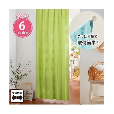 新色追加パタパタたためて幅丈調節出来るパーテーションカーテン