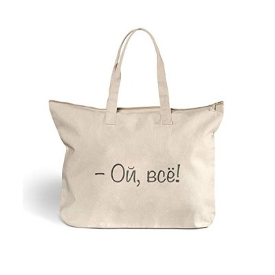 Canvas Beach Tote Russian Language Oi That Is All Shopping Bags Zippered Design Only【並行輸入品】
