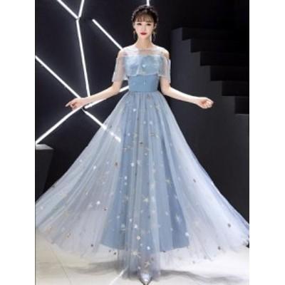 パーティードレス フレア袖 上品 フォーマル ロングドレス ウエディングドレス 結婚式 二次会 お呼ばれ 大きいサイズ 発表会 卒業会 カラ
