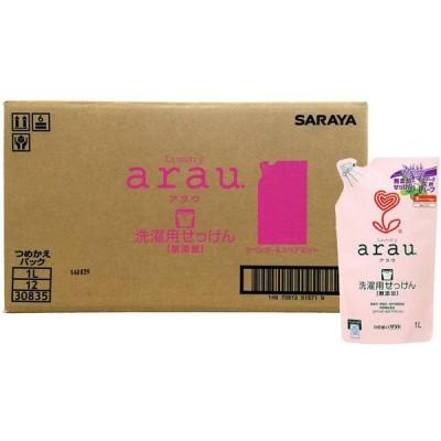 【ケース販売】-arau-アラウ-せっけん-1リットル×12個入