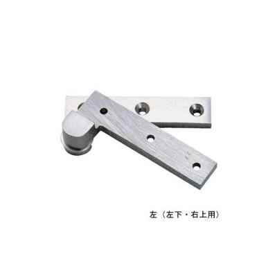 Pヒンジ平型 PH型 インセット扉用 スガツネ(LAMP) PH-80 170-090-985