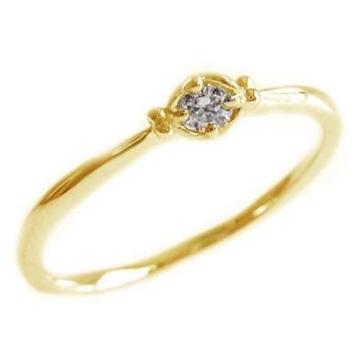 ダイヤモンド リング ゴールド K18  ダイヤ 0.05ct K18yg