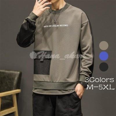 Tシャツ メンズ 秋冬 長袖 ロンT切り替え 配色丸い襟  シンプル 大きいサイズ インナー トップス メンズ おしゃれ 紳士服 ゆったり カジュアル 20代30代40代