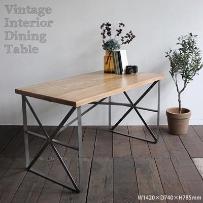 ウッドとアイアンのおしゃれなダイニングテーブル140幅 カフェテーブル インダストリアル テーブル ヴィンテージ調 ワークテーブル
