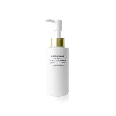 乳液/セラミド美容乳液 セラミド アミノ酸 [ 美容乳液 ] 増粘剤不使用 高保湿 乾燥・敏感肌対応 しっとり キメふっくら 人気 乳液