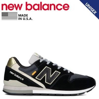 ニューバランス new balance 996 スニーカー メンズ レディース Dワイズ ブラック 黒 CM996BH