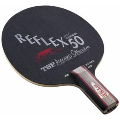 TSP(ティーエスピー)[アウォード オフェンシブ CHN/AWARD OFFENSIVE CHN/中国式ペン 021653]卓球ラケット