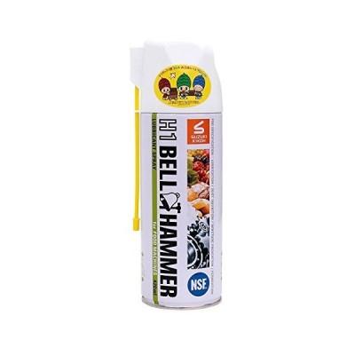 スズキ機工 超極圧潤滑剤 H1ベルハンマー スプレー 420ml H1BH01