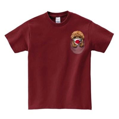 【プードル・日の丸・日本・ポケット 】メンズ 半袖 Tシャツ