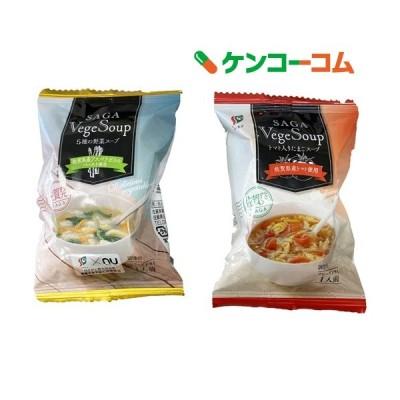 (訳あり)SAGA Vege Soup ( 30袋入 )