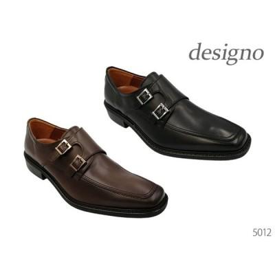 カネカ KANEKA 日本製 牛革 ビジネスシューズ ダブルモンク 4E 5012 メンズ 靴 正規品