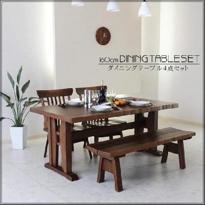 ダイニング4点セット ダイニングテーブル 木製