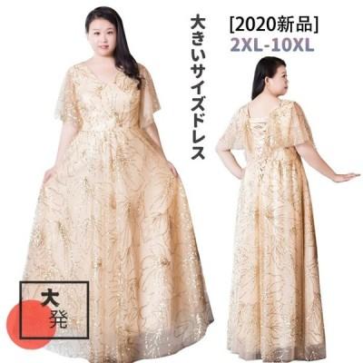 ロングワンピース 大きいサイズ カシュクールワンピース レディースワンピース お呼ばれドレス ゲストドレス