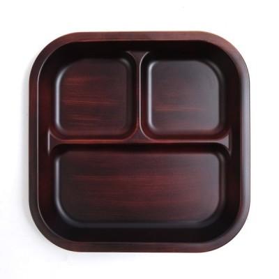 レンジ&食洗機対応 紀州塗り 角モーニングトレー アースカラー こい茶